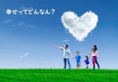12/28(土蒲田で哲学カフェ開催します。